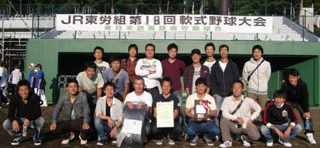 JR東労組東北三地本 - 東日本旅客鉄道労働組合東 …
