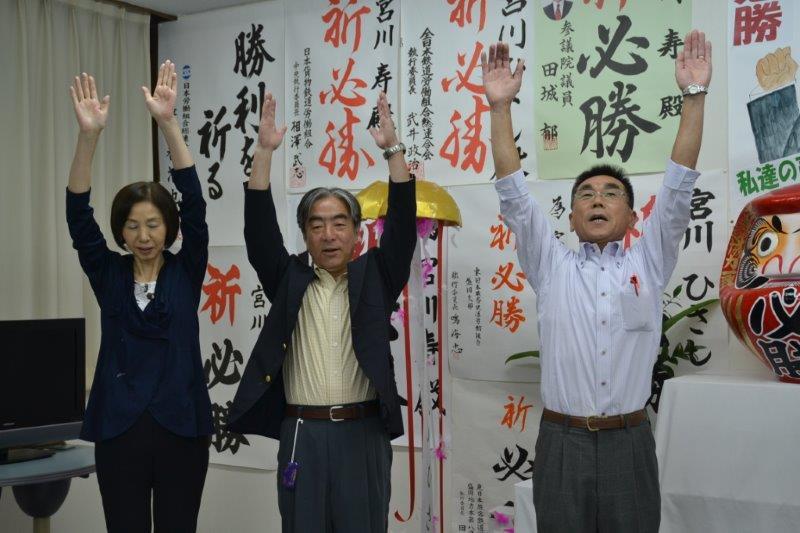 JR東労組 東京地本│東京都│台東区│労働組合