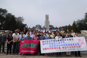 「平頂山事件」84周年式典の様子が中国のメディアで報道されました!