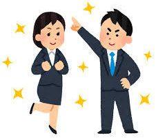 新入社員のみなさん!入社おめでとうございます!